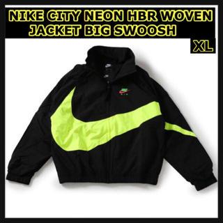 ナイキ(NIKE)の【XL】NIKE WOVEN JACKET BIG SWOOSH(ナイロンジャケット)