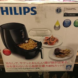 PHILIPS - フィリップス ノンフライヤー プラス デジタル HD9530/22 新品未使用