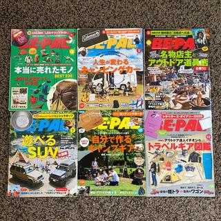 ショウガクカン(小学館)のビーパル 2019年 雑誌のみ 6冊セット(趣味/スポーツ)