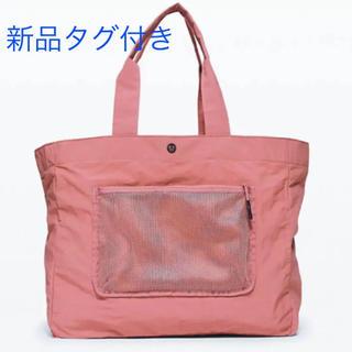 lululemon - ルルレモン 軽量トート☆ Pack the Pocket Tote 20L