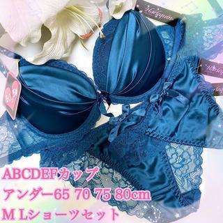 B70M♡サテンギャザーグリーン♪ブラ&ショーツ&Tバックset(ブラ&ショーツセット)