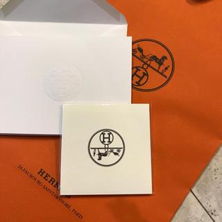Hermes - エルメス 付箋 ポストカード 紙袋セット送料込み