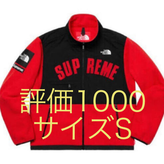 Supreme - Supreme North Denali Fleece Jacket Sサイズ