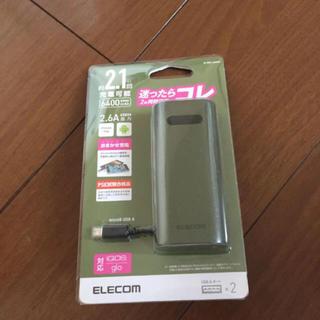 エレコム(ELECOM)の新品未使用 エレコム モバイルバッテリー(バッテリー/充電器)