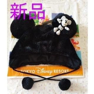 ディズニー(Disney)の【新品】ディズニー 帽子 ファンキャップ かぶりもの ミッキー ポンポンつき(キャラクターグッズ)