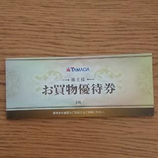 ヤマダ電機 株主優待券 11500円分(ショッピング)