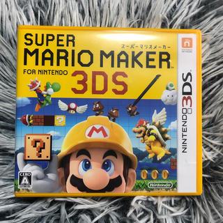 ニンテンドー3DS - 3DS⭐️SUPER MARIO MAKER