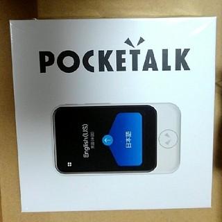 ポケトークs グローバル通信(2年)付き POCKETALKs(旅行用品)