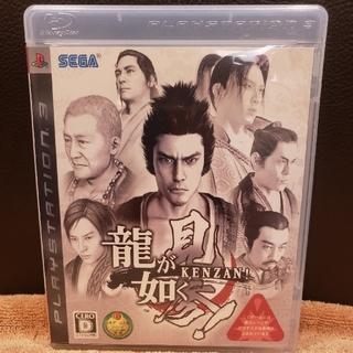 龍が如く 見参! PS3(家庭用ゲームソフト)