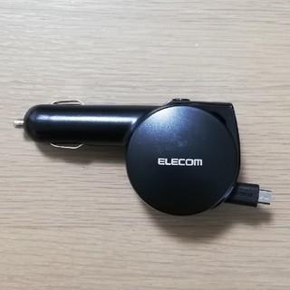 エレコム(ELECOM)のELECOM カーチャージャー MPA-CCM04BK(バッテリー/充電器)