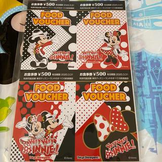 ディズニー(Disney)の東京ディズニーランド フードバウチャー(レストラン/食事券)