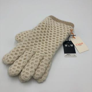 クロエ(Chloe)のCHLOE  クロエ GANTS レディースニット手袋 (アンゴラ混)(手袋)