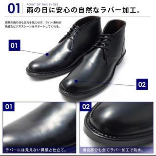 レインブーツ ビジネスシューズ(レインブーツ/長靴)