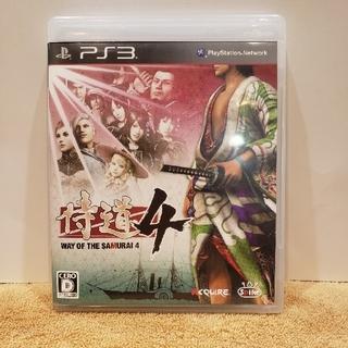 侍道4 PS3(家庭用ゲームソフト)
