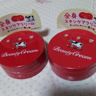ギュウニュウセッケン(牛乳石鹸)の牛乳石鹸 ビューティークリーム2個セット(ボディクリーム)