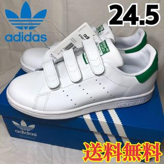 アディダス(adidas)の★新品★アディダス  スタンスミス ベルクロ  スニーカー  グリーン 24.5(スニーカー)