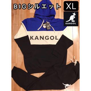 KANGOL - 新品タグ付き 大きいサイズXL カンゴール 裏起毛セットアップ BIGサイズ 青