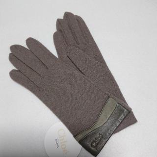 新品 クロエ Chloe 手袋 カシミヤ 羊革 グレーベージュ