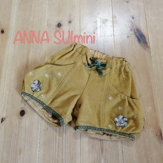 ANNA SUI mini - 【90】アナスイミニ ショートパンツ