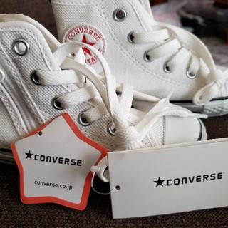 コンバース(CONVERSE)の新品 コンバースハイカット 16.0(スニーカー)