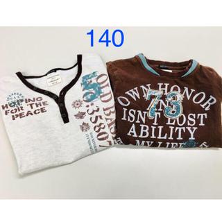 イッカ(ikka)のイッカ/IKKA◆ロンT/長袖T◆140◆2着◆売り切◆処分品(Tシャツ/カットソー)