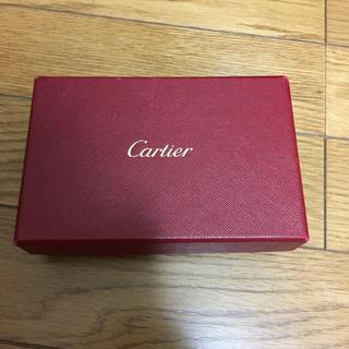 カルティエ(Cartier)のカルティエ 箱 ケース(キーケース)