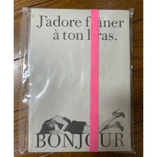 メゾンドリーファー(Maison de Reefur)のMaison de Reefer ノートブック(ノート/メモ帳/ふせん)