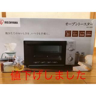 アイリスオーヤマ - オーブントースター