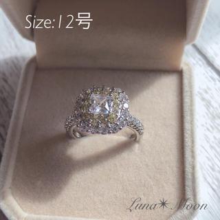 ゴージャス!イエローCZ使用スクエアパヴェリング(12号)★指輪、巾着付き(リング(指輪))