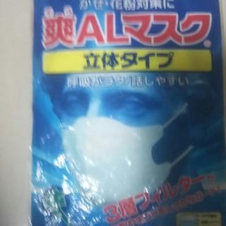 マスク3D(パック/フェイスマスク)