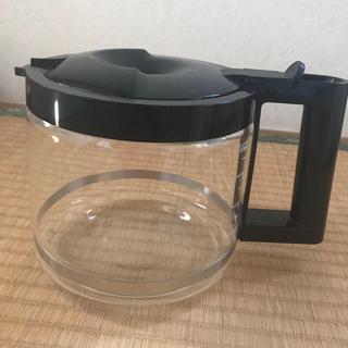 デロンギ(DeLonghi)のりラクマ様専用 デロンギ ガラスジャグ&フィルター(コーヒーメーカー)