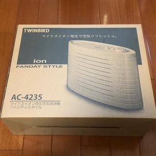 ツインバード(TWINBIRD)のTWINBIRD マイナスイオン発生空気清浄機 AC-4235W(空気清浄器)
