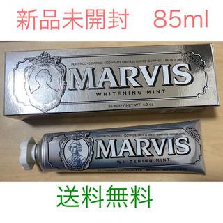 マービス 歯磨き粉