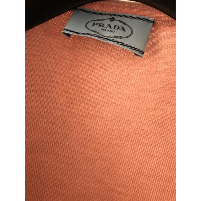 PRADA(プラダ)の【特価】PRADA プラダ くすみピンク カーディガン レディースのトップス(カーディガン)の商品写真