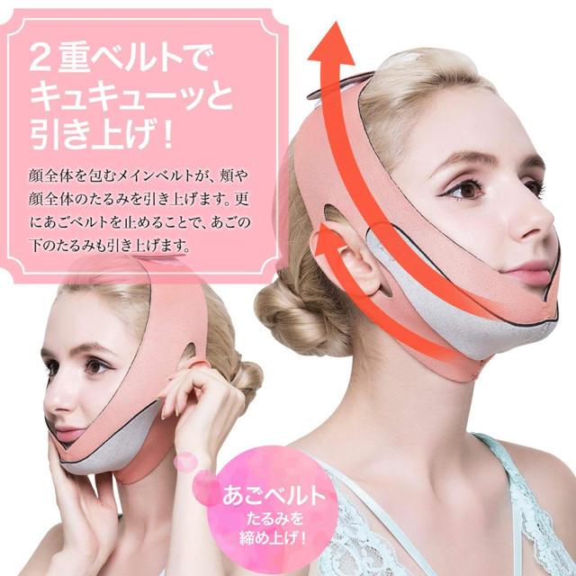 ボタニカル エステ シート マスク 、 小顔 リフトアップ マスクをの通販