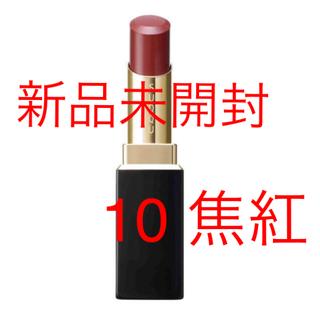 スック(SUQQU)のSUQQU モイスチャー リッチ リップスティック 10 焦紅(口紅)