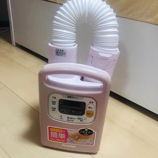 アイリスオーヤマ(アイリスオーヤマ)のアイリスオーヤマ 布団乾燥機 ピンク(衣類乾燥機)