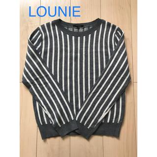 ルーニィ(LOUNIE)の◆ LOUNIE ストライプ グレー×ホワイト (ニット/セーター)