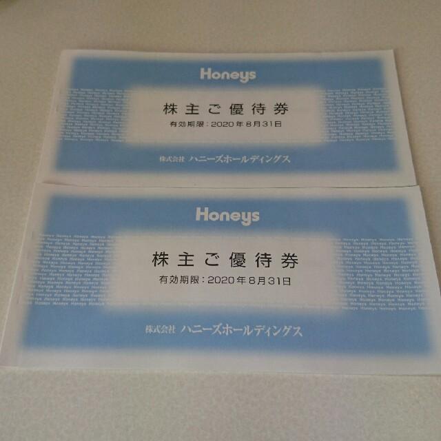 HONEYS(ハニーズ)の【最安値】ハニーズ 株主優待券 6000円分 チケットの優待券/割引券(ショッピング)の商品写真
