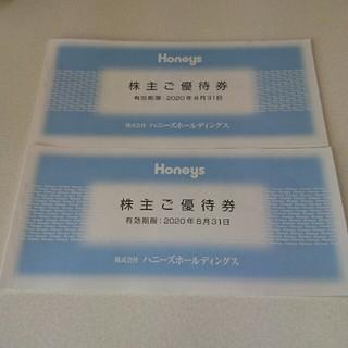 HONEYS - 【最安値】ハニーズ 株主優待券 6000円分