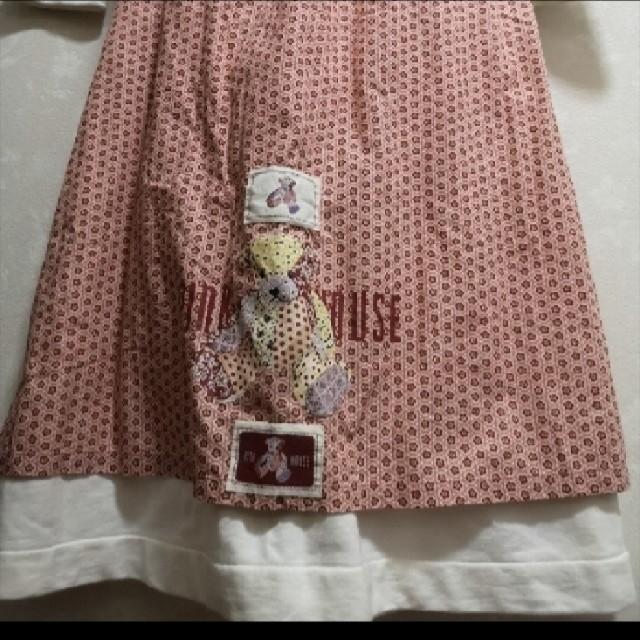 PINK HOUSE(ピンクハウス)のピンクハウス セットアップ 上下セット クマ カーディガン ロングスカート レディースのレディース その他(セット/コーデ)の商品写真