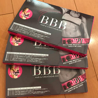 ★ビスコ様専用★  BBB トリプルビー(ダイエット食品)