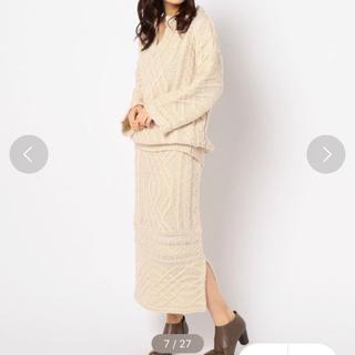カージュ(Khaju)の1回着用 khaju ケーブルニットスカート(ロングスカート)
