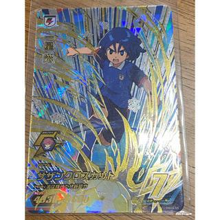 タカラトミーアーツ(T-ARTS)のイナズマイレブンAC 第3弾 UR 一星光(シングルカード)