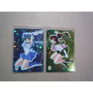 セーラームーン(セーラームーン)のセーラームーンワールド プリズム 2枚セット 美品(カード)