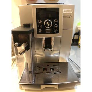 デロンギ(DeLonghi)のデロンギ 全自動コーヒーマシン(エスプレッソマシン)