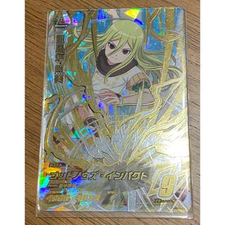 タカラトミーアーツ(T-ARTS)のイナズマイレブンAC 第0弾 UR 亜風炉照美(シングルカード)