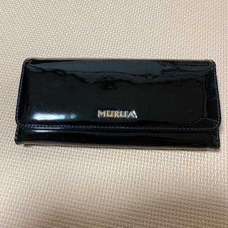 ムルーア(MURUA)のMURUA エナメル長財布 ブラック 収納ポケット約23ヶ所(財布)