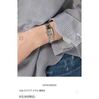 UNITED ARROWS - ユナイテッドアローズUAB スクエアメタル腕時計 CITIZENシチズンシルバー
