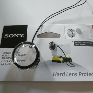 ソニー(SONY)のSONY AKA-HLP1 バードレンズプロテクター(フィルター)